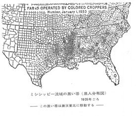 "Yoshio Koya, A map of the ""Black Belt"" around the Mississippi River basin (1935), Tengoku Amerika, Jigoku Amerika, 95."