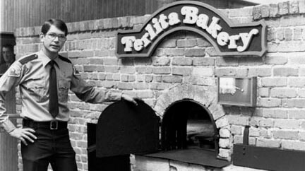 Florida Division of Recreation and Parks, Park ranger Rob Heith in front of bakery exhibit at Ybor City State Park, Tampa, Florida, 197-. Catalog no.: fps1511. Florida Photographic Collection.