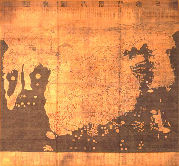 Kangnido map, 1402. Image courtesy of Wikimedia Commons. Image is in the public domain.